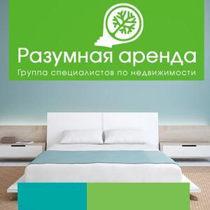 Аренда квартир и офисов Холм-Жирковского