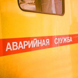 Аварийные службы Холм-Жирковского