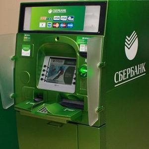 Банкоматы Холм-Жирковского