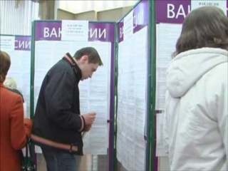Центры занятости Холм-Жирковского