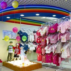 Детские магазины Холм-Жирковского