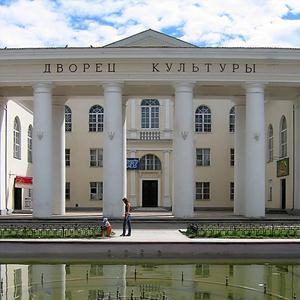 Дворцы и дома культуры Холм-Жирковского