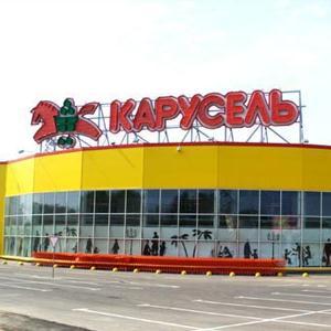 Гипермаркеты Холм-Жирковского
