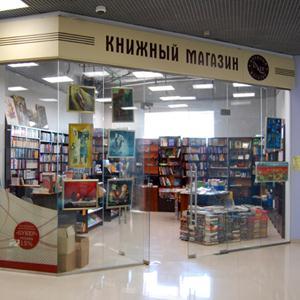 Книжные магазины Холм-Жирковского