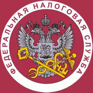 Налоговые инспекции, службы Холм-Жирковского