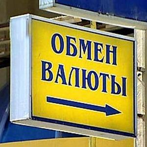 Обмен валют Холм-Жирковского
