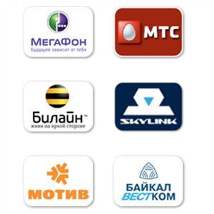 Операторы сотовой связи Холм-Жирковского