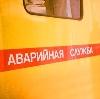 Аварийные службы в Холм-Жирковском