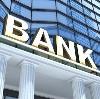 Банки в Холм-Жирковском