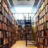Библиотеки в Холм-Жирковском