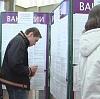 Центры занятости в Холм-Жирковском