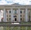 Дворцы и дома культуры в Холм-Жирковском