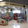 Книжные магазины в Холм-Жирковском