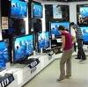 Магазины электроники в Холм-Жирковском