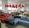 Магазины мебели в Холм-Жирковском