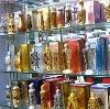 Парфюмерные магазины в Холм-Жирковском