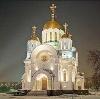 Религиозные учреждения в Холм-Жирковском