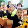 Школы в Холм-Жирковском