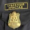 Судебные приставы в Холм-Жирковском