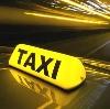Такси в Холм-Жирковском