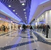 Торговые центры в Холм-Жирковском