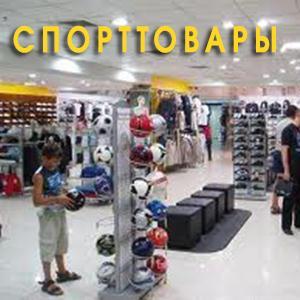 Спортивные магазины Холм-Жирковского