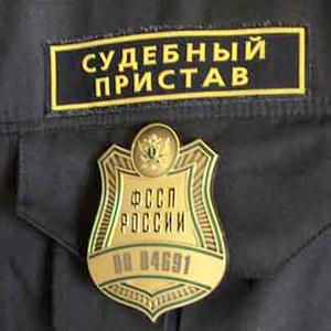 Судебные приставы Холм-Жирковского